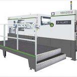 بازرگانی ماشین آلات چاپ و بسته بندی