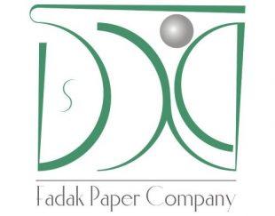 کاغذ فلوتینگ از کارخانجات داخلی