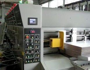 ارائه خدمات نصب و راه اندازی و تعمیرات انواع فلکسوهای خارجی و ایرانی