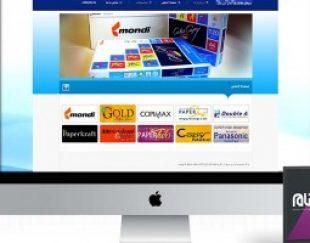 طراحی وب سایت – شخصی – شرکتی – فروشگاهی