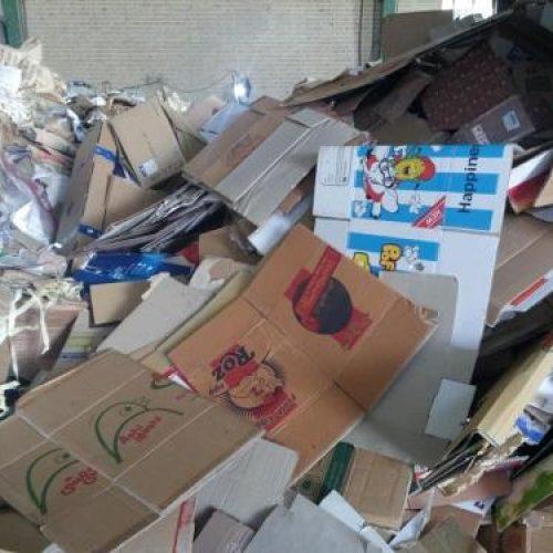 خرید و فروش ضایعات کاغذ