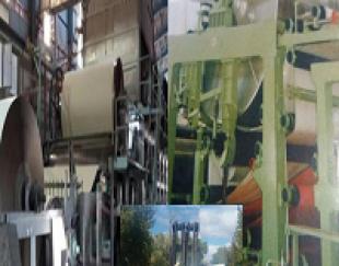 ساخت ماشین آلات کاغذ  و مقوا