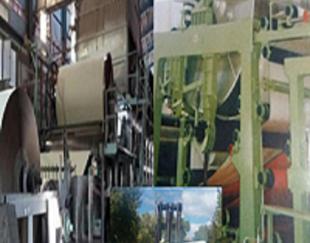 ساخت ماشین آلات کاغذ سازی و مقواسازی