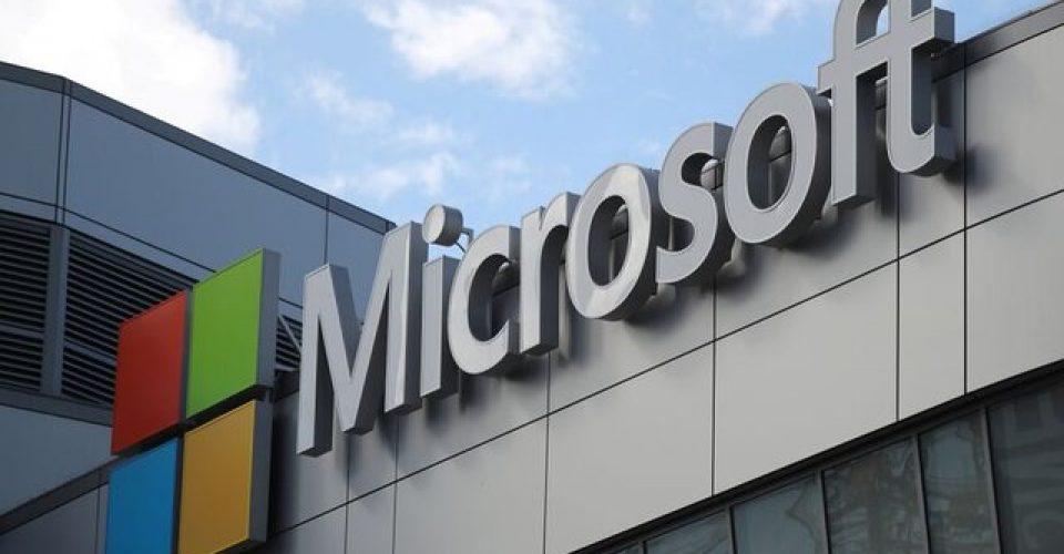 عصبانیت سیاستمداران آمریکایی از دادن پول قلمبه به مایکروسافت