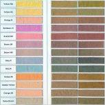 فروش تناژ انواع رنگ پودری کاغذ