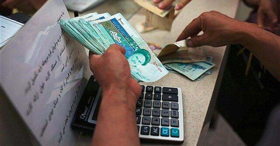پیشینه مالیات بر عایدی سرمایه در جهان