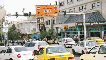 اجرای طرح ترافیک از فردا در پایتخت