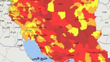 اعلام آخرین رنگبندی کرونایی کشور / ۲۳۲ شهرستان در وضعیت قرمز