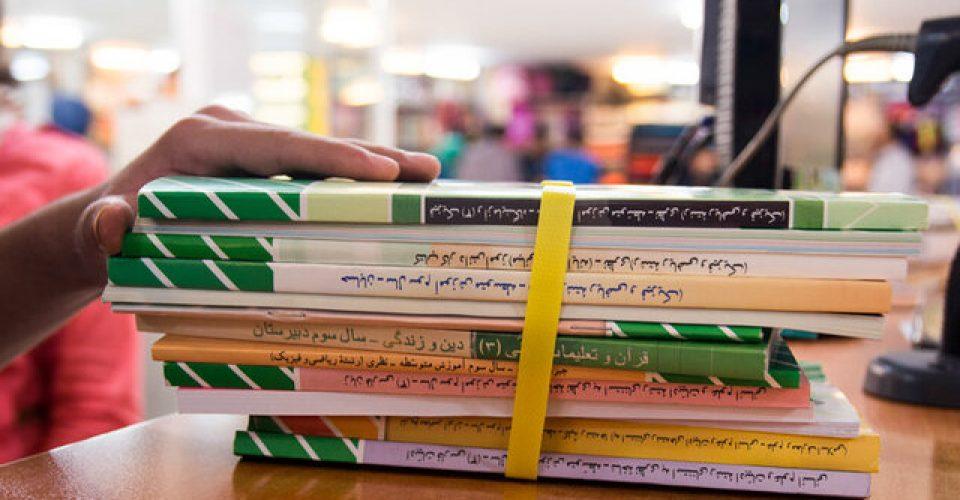 مهلت جاماندگان برای ثبت نام کتابهای درسی تا ۱۵ شهریور