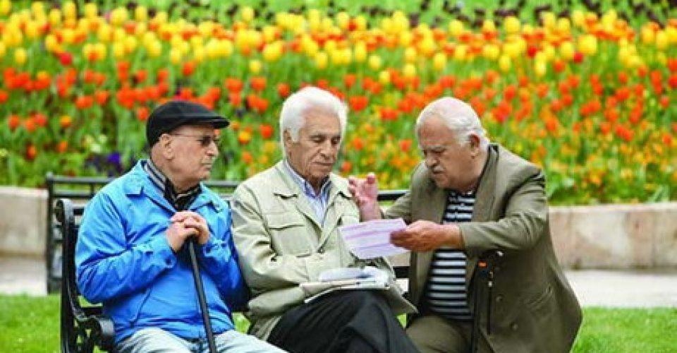 پرداخت تسهیلات به ۲۵۰ هزار بازنشسته تأمین اجتماعی تا پایان سال