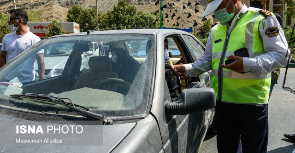 امکان ثبت درخواست مجوز تردد در سامانه فرمانداری تهران ازساعت ۷ تا ۱۱ صبح